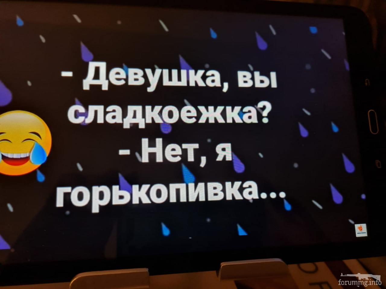 120275 - Пить или не пить? - пятничная алкогольная тема )))