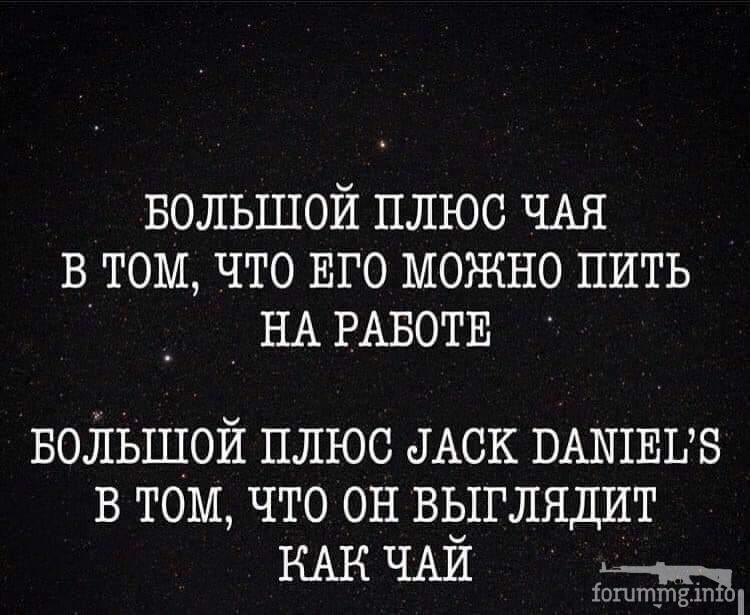 120285 - Пить или не пить? - пятничная алкогольная тема )))
