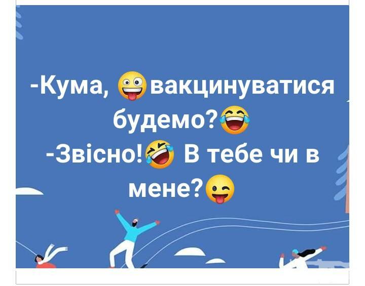 120286 - Пить или не пить? - пятничная алкогольная тема )))