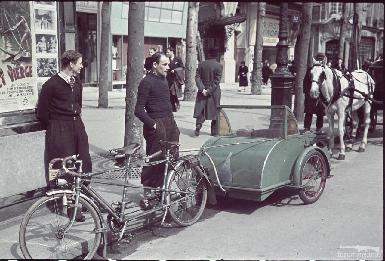 120321 - Французская кампания 1939-1940
