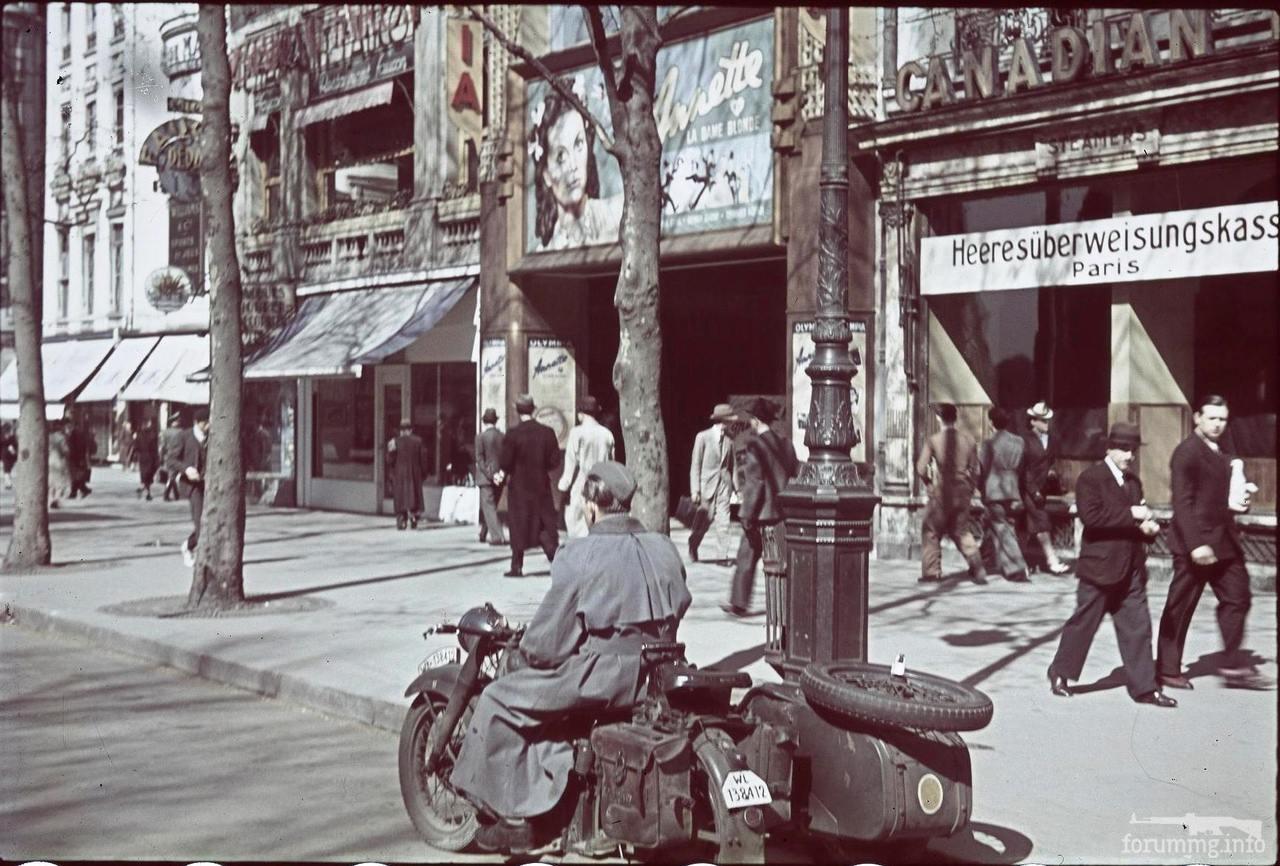 120323 - Французская кампания 1939-1940
