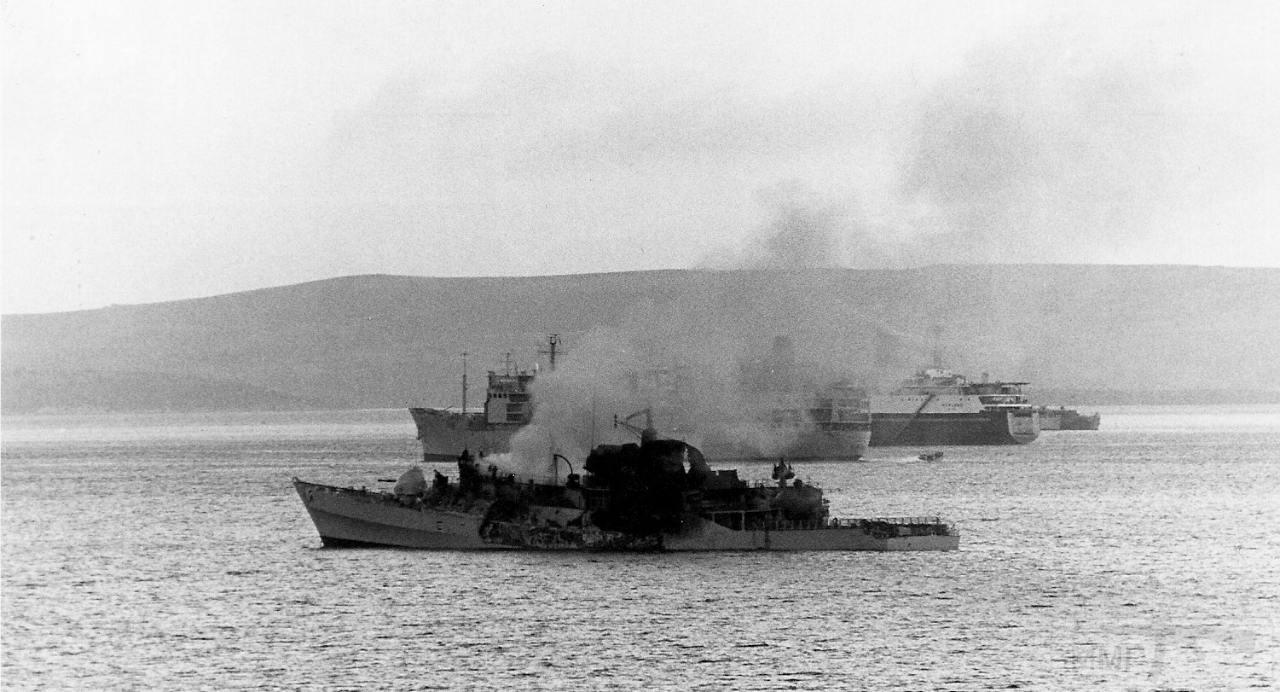 12033 - Фолклендская война