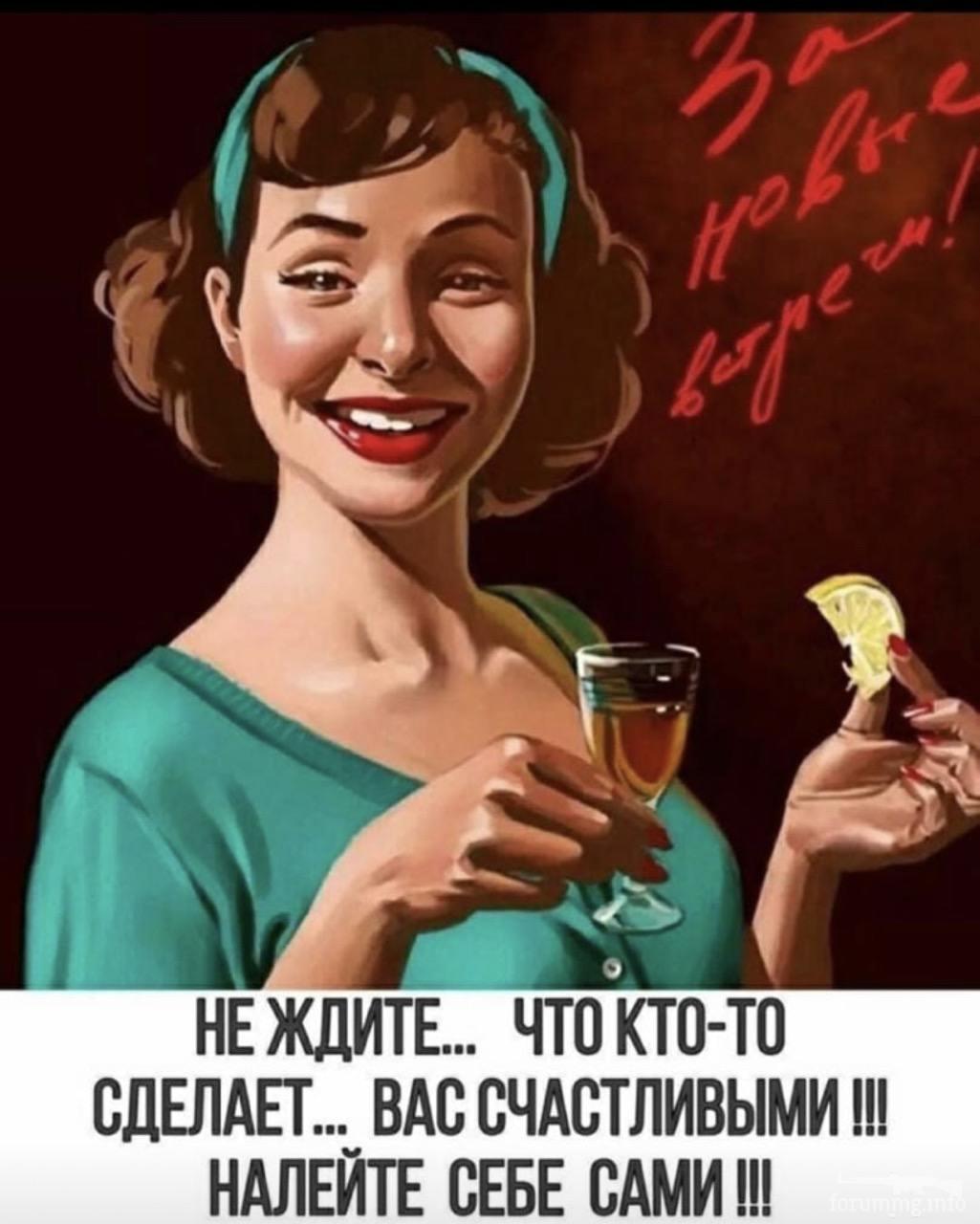 120427 - Пить или не пить? - пятничная алкогольная тема )))