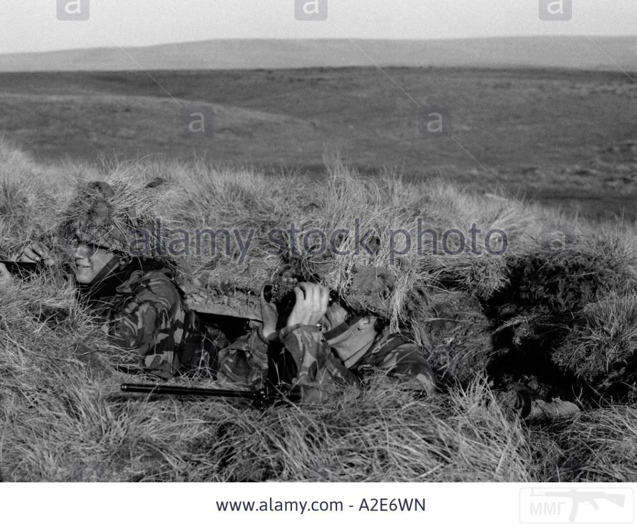 12043 - Фолклендская война