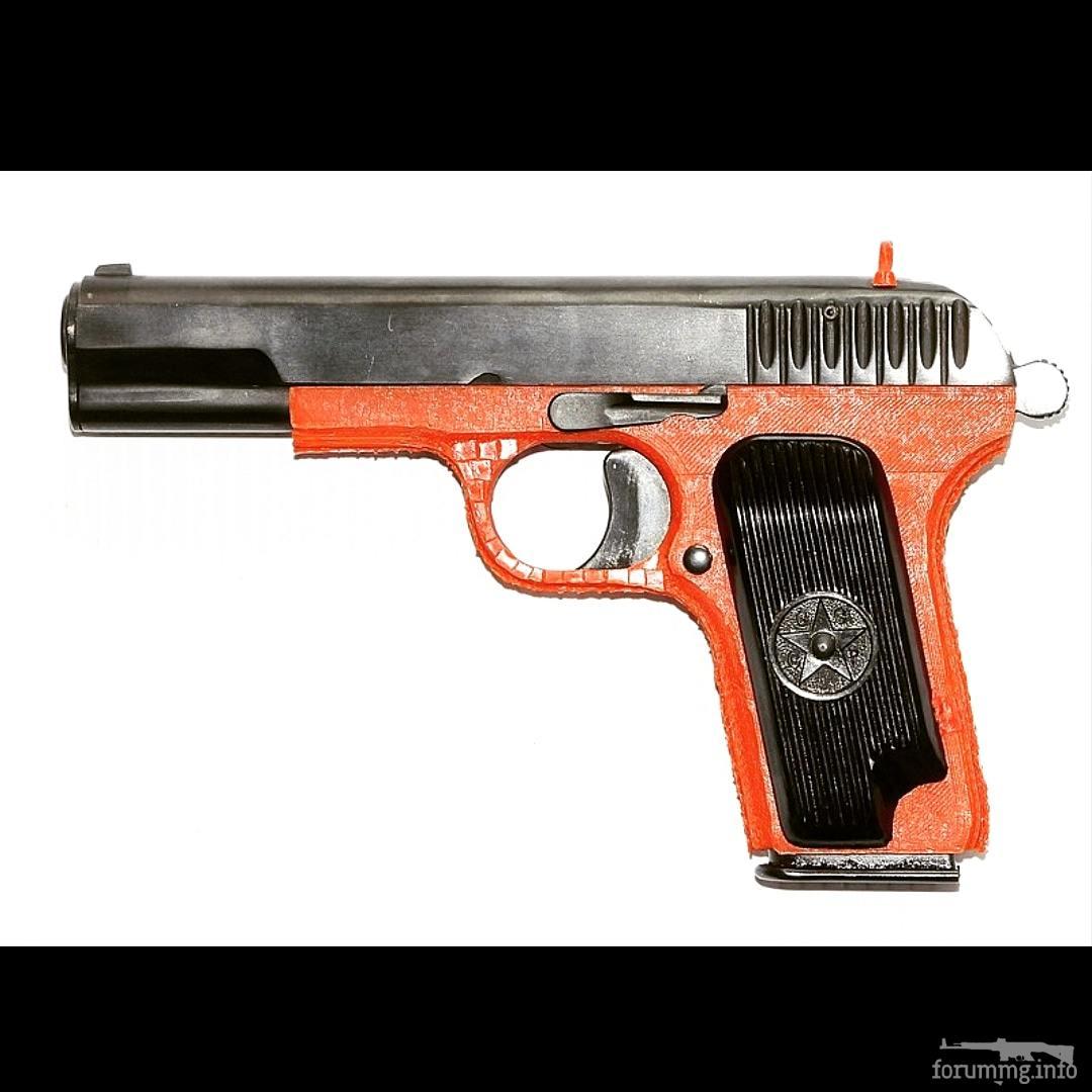 120457 - Пистолет ТТ (Тульский Токарева)