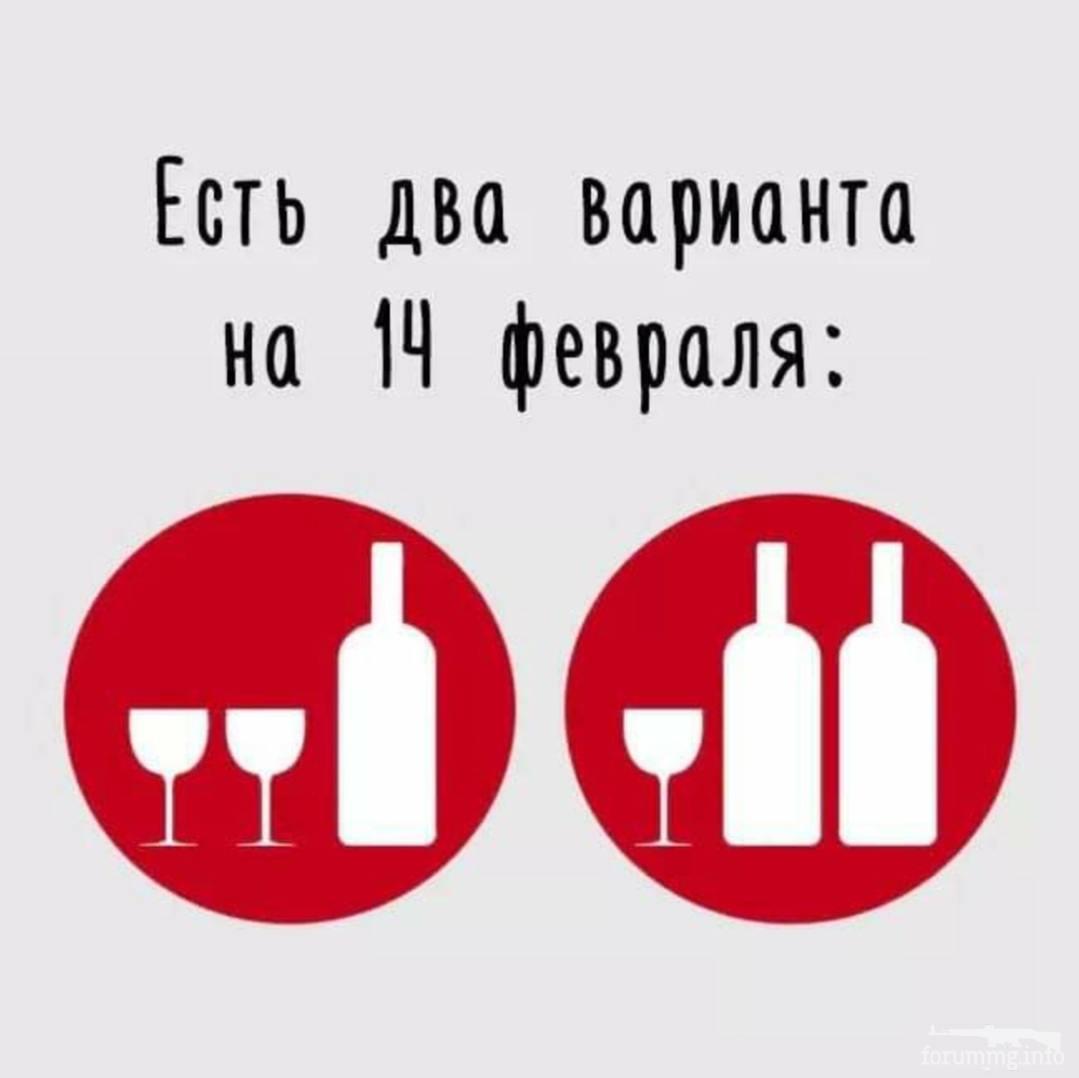 120486 - Пить или не пить? - пятничная алкогольная тема )))