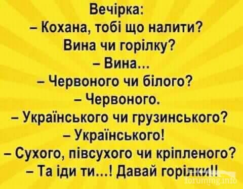 120492 - Пить или не пить? - пятничная алкогольная тема )))