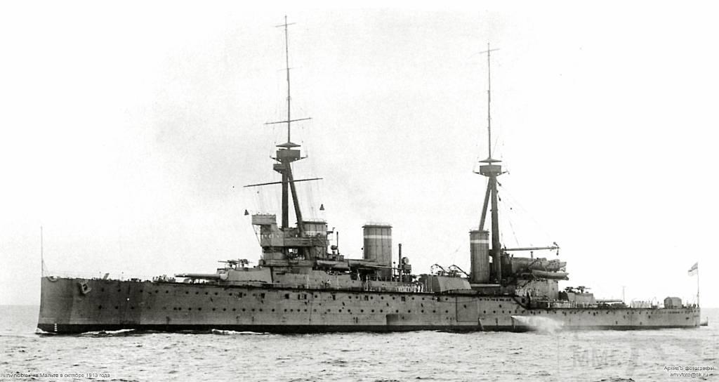 1205 - Сюрприз для адмирала