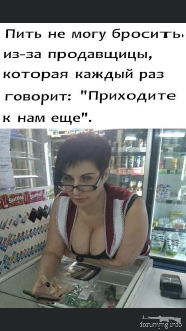 120504 - Пить или не пить? - пятничная алкогольная тема )))