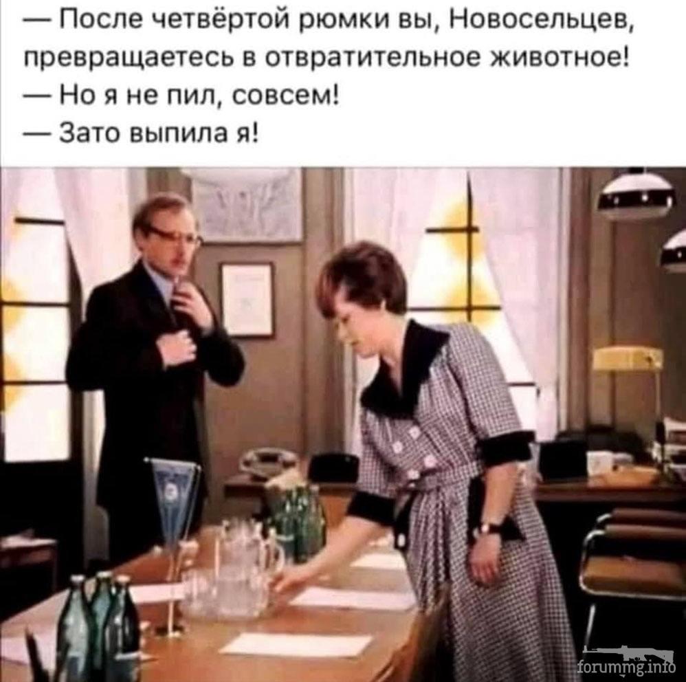120514 - Пить или не пить? - пятничная алкогольная тема )))