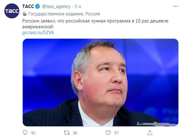 120526 - Новости современной космонавтики