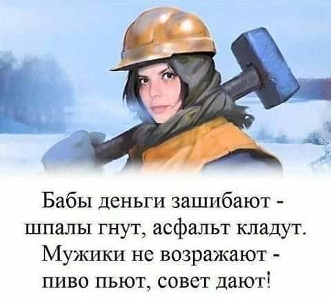 120575 - Пить или не пить? - пятничная алкогольная тема )))