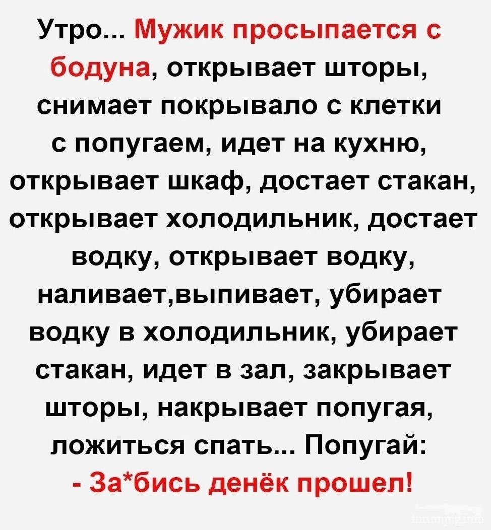 120600 - Пить или не пить? - пятничная алкогольная тема )))