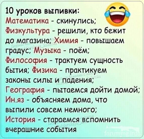 120601 - Пить или не пить? - пятничная алкогольная тема )))