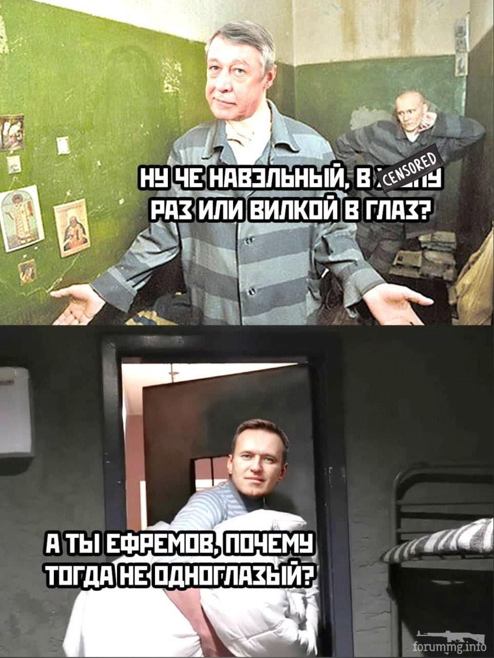 120603 - А в России чудеса!