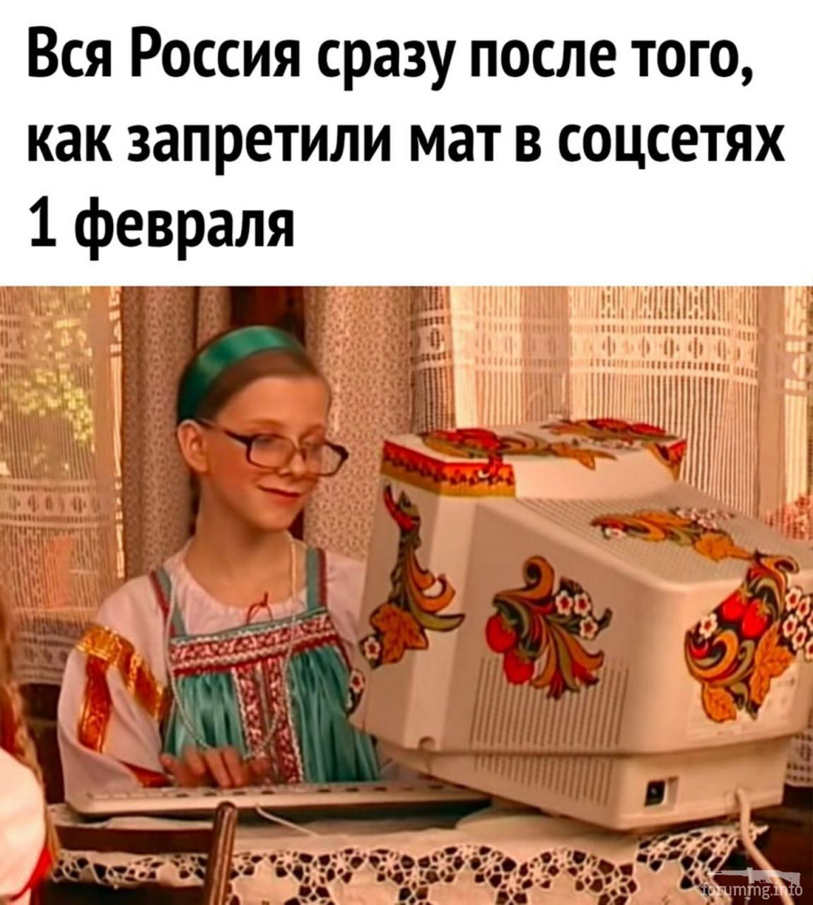 120604 - А в России чудеса!