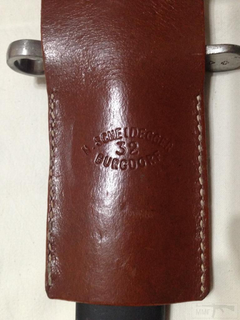 12062 - Штык-нож образца 1918 года