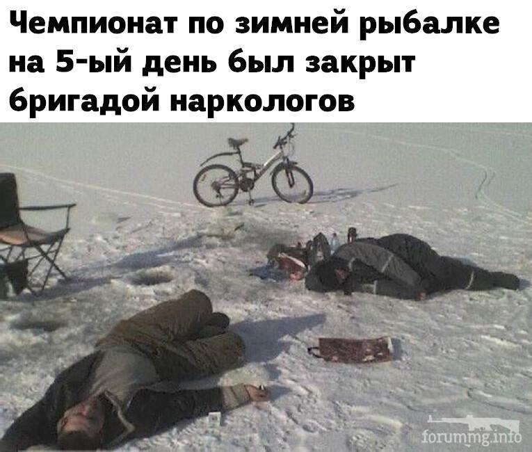120683 - Пить или не пить? - пятничная алкогольная тема )))