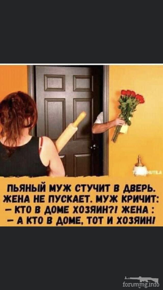 120727 - Отношения между мужем и женой.