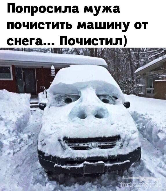 120733 - Автолюбитель...или Шофер. Автофлудилка.