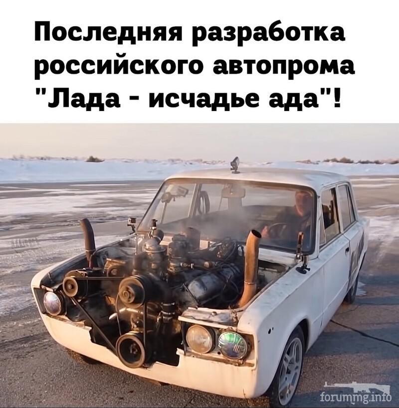 120734 - Автолюбитель...или Шофер. Автофлудилка.
