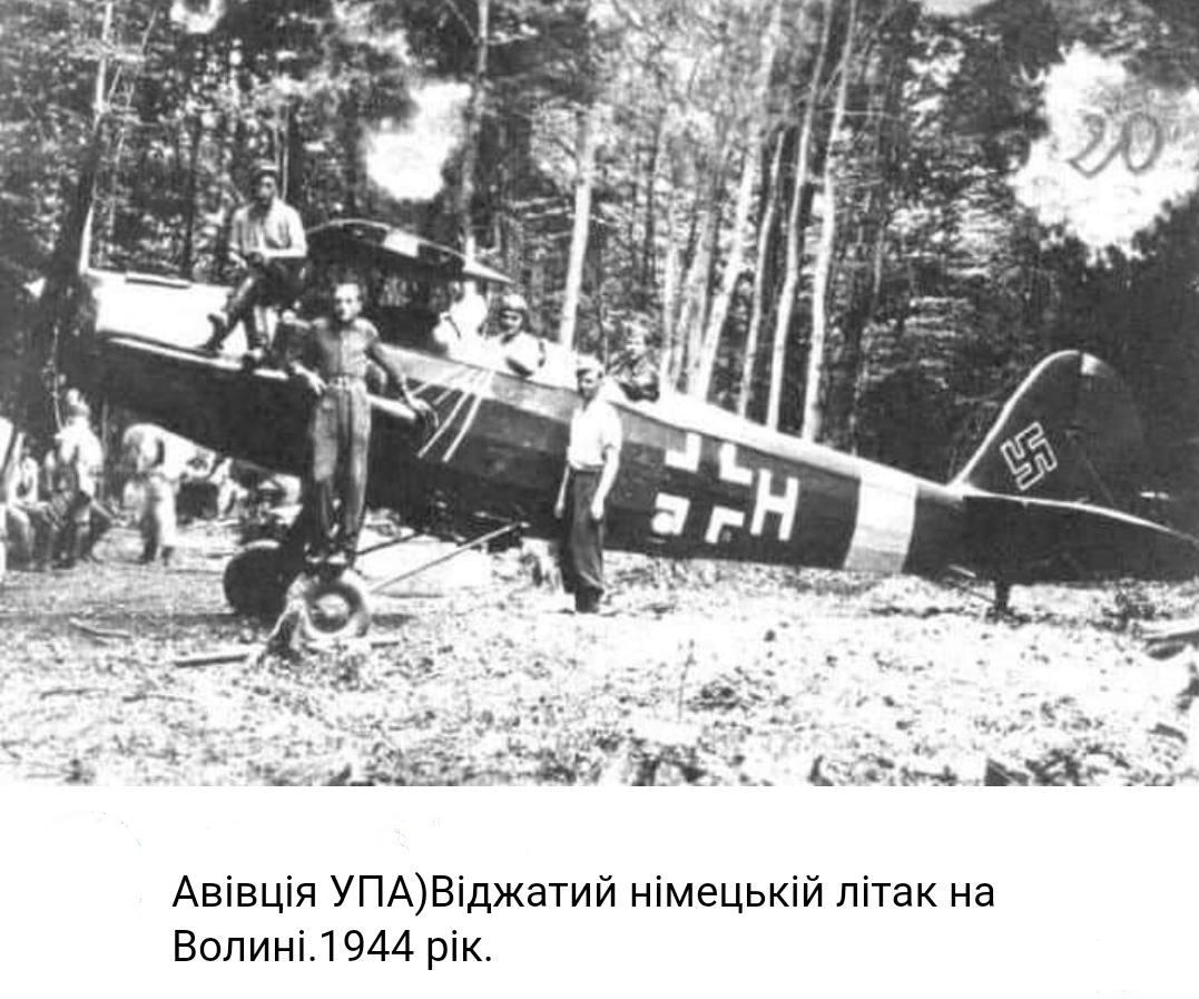 121032 - Интересные факты об УПА.