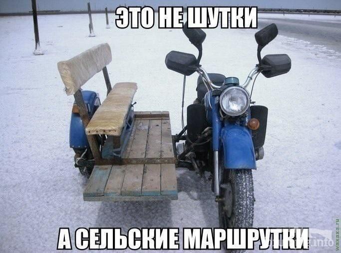 121034 - Супер прикол! № 2