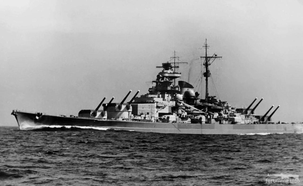 121036 - Германский флот 1914-1945