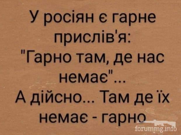 121048 - Украинцы и россияне,откуда ненависть.