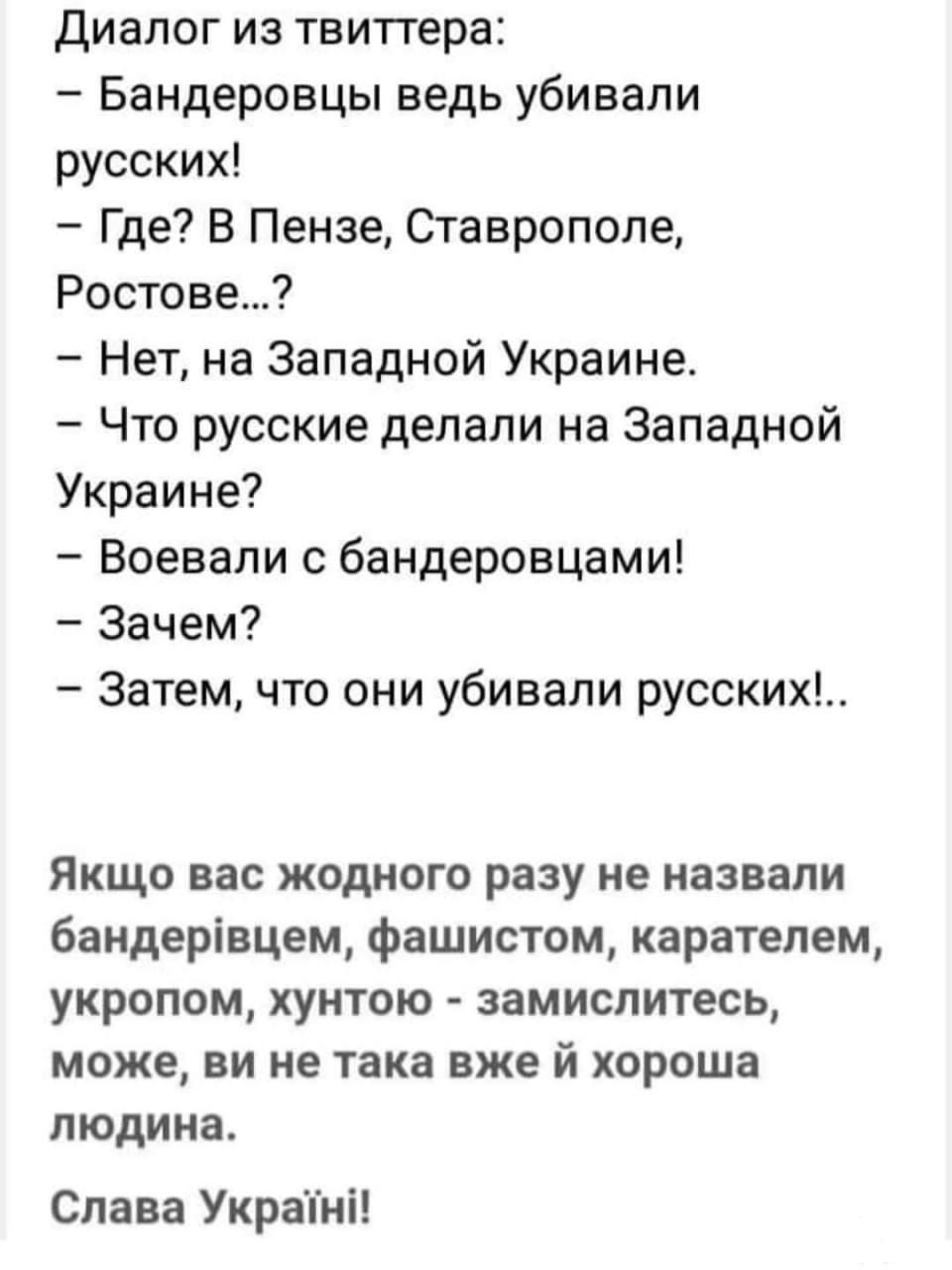 121049 - Украинцы и россияне,откуда ненависть.