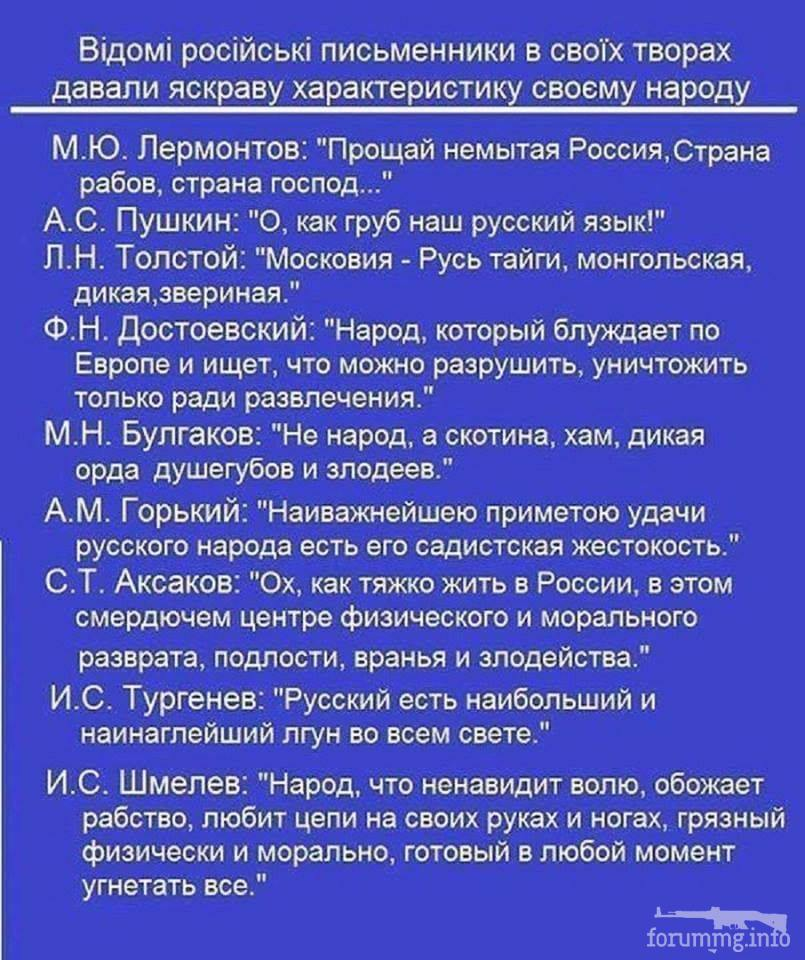 121061 - Украинцы и россияне,откуда ненависть.