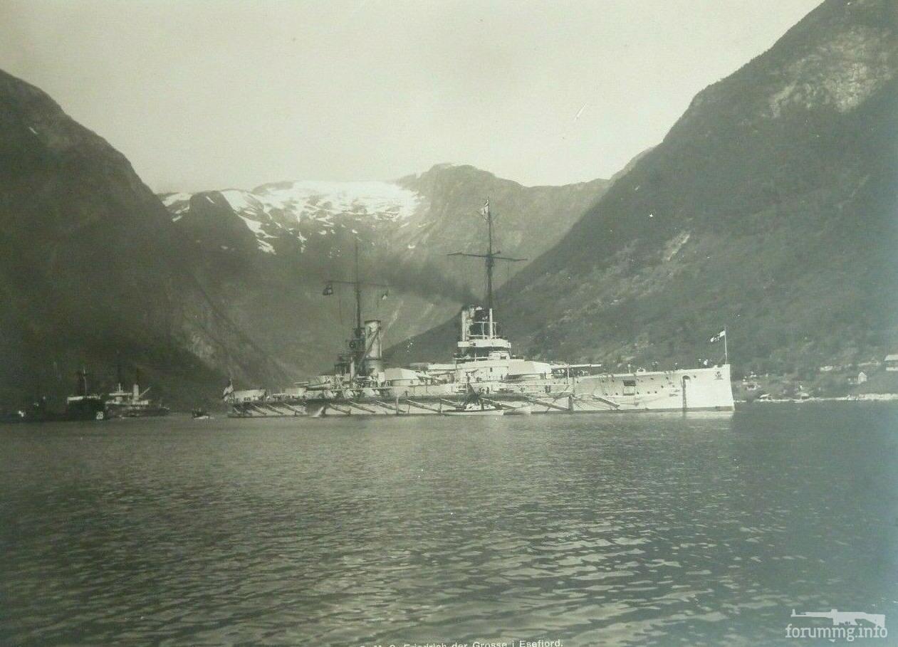 121075 - Германский флот 1914-1945