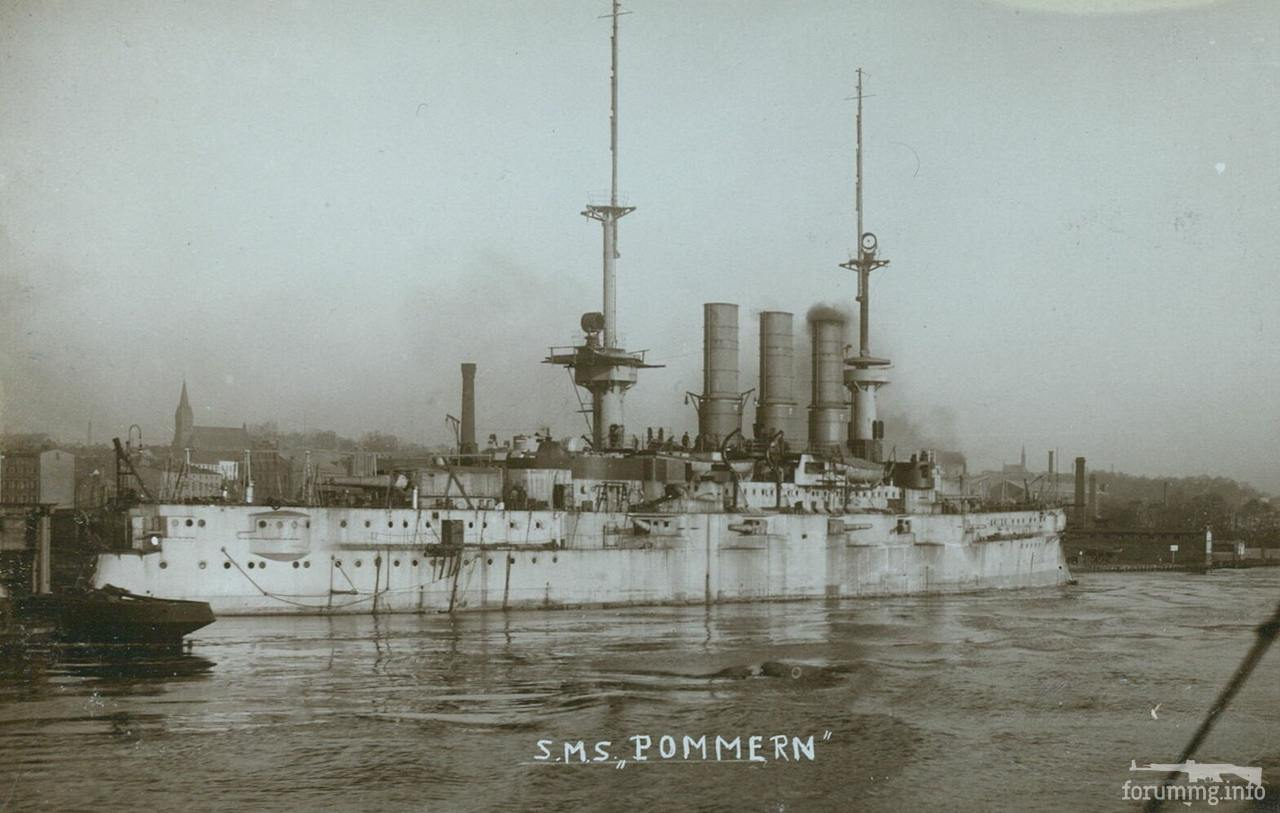 121085 - Германский флот 1914-1945