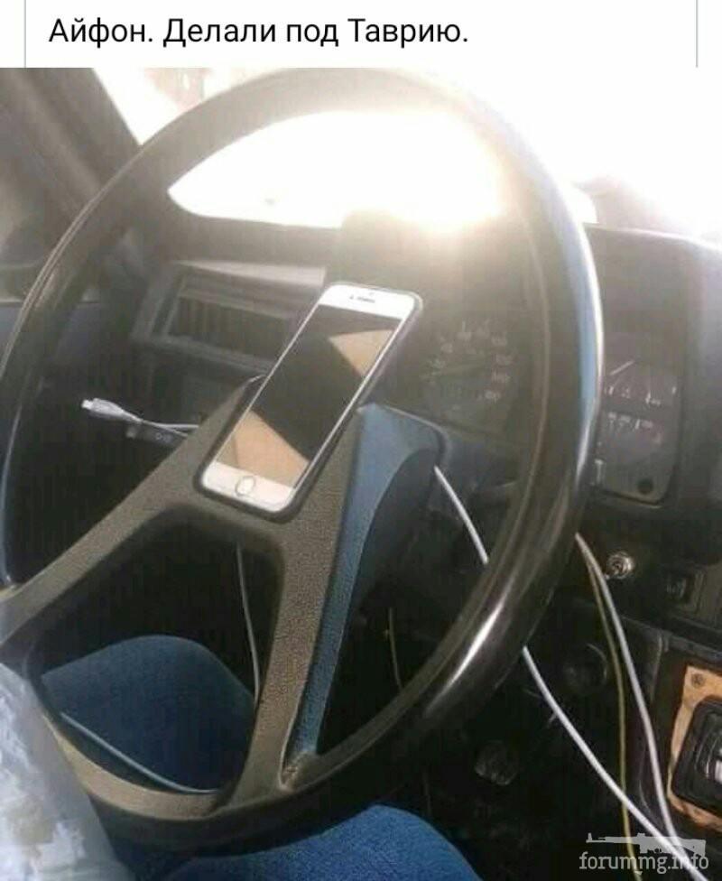 121122 - Автолюбитель...или Шофер. Автофлудилка.