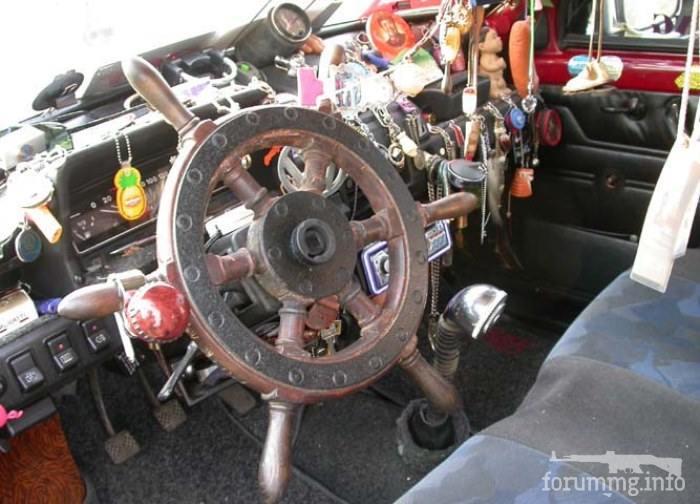 121123 - Автолюбитель...или Шофер. Автофлудилка.