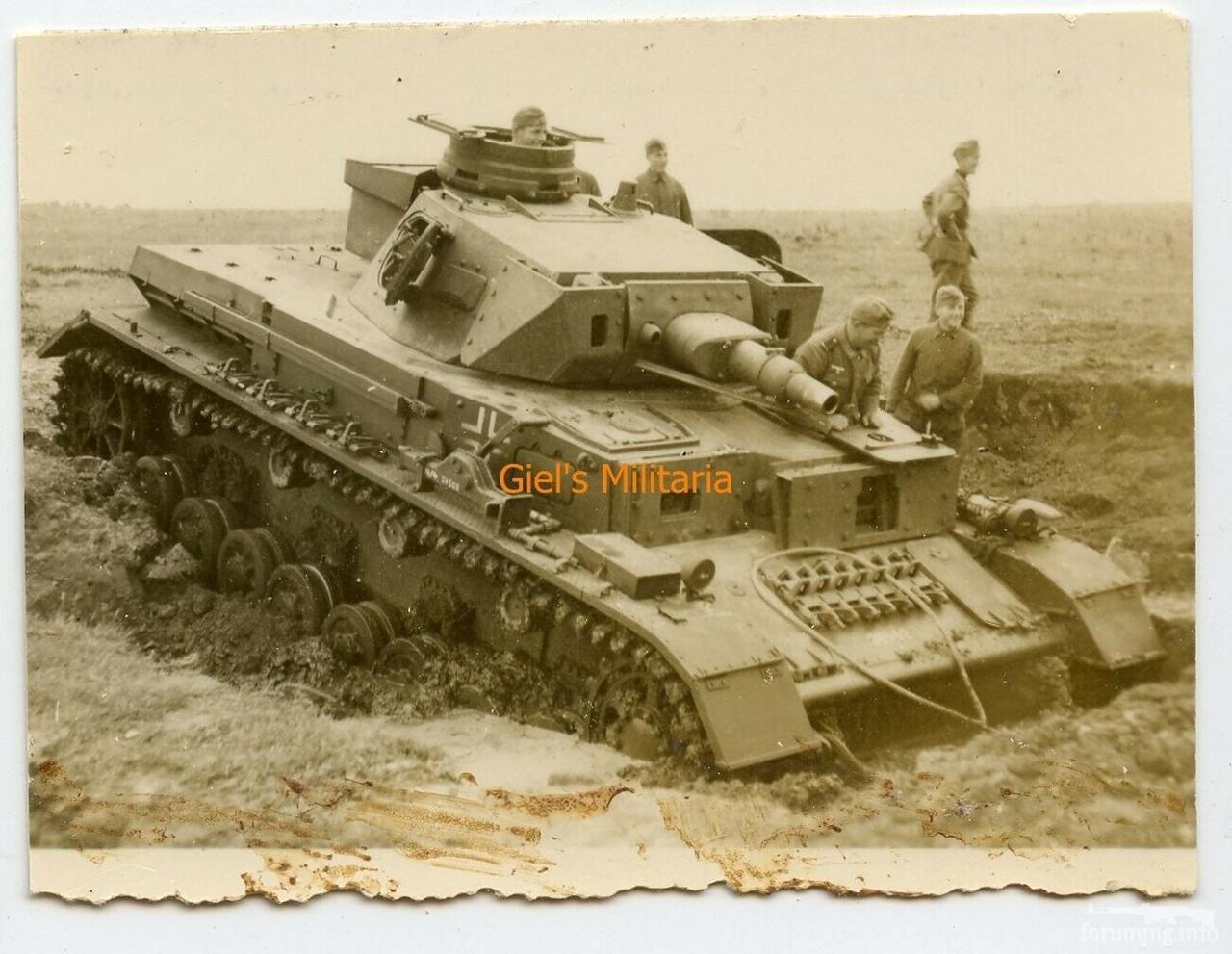 121132 - Achtung Panzer!