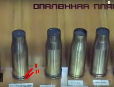 12118 - Донецкий Точмаш