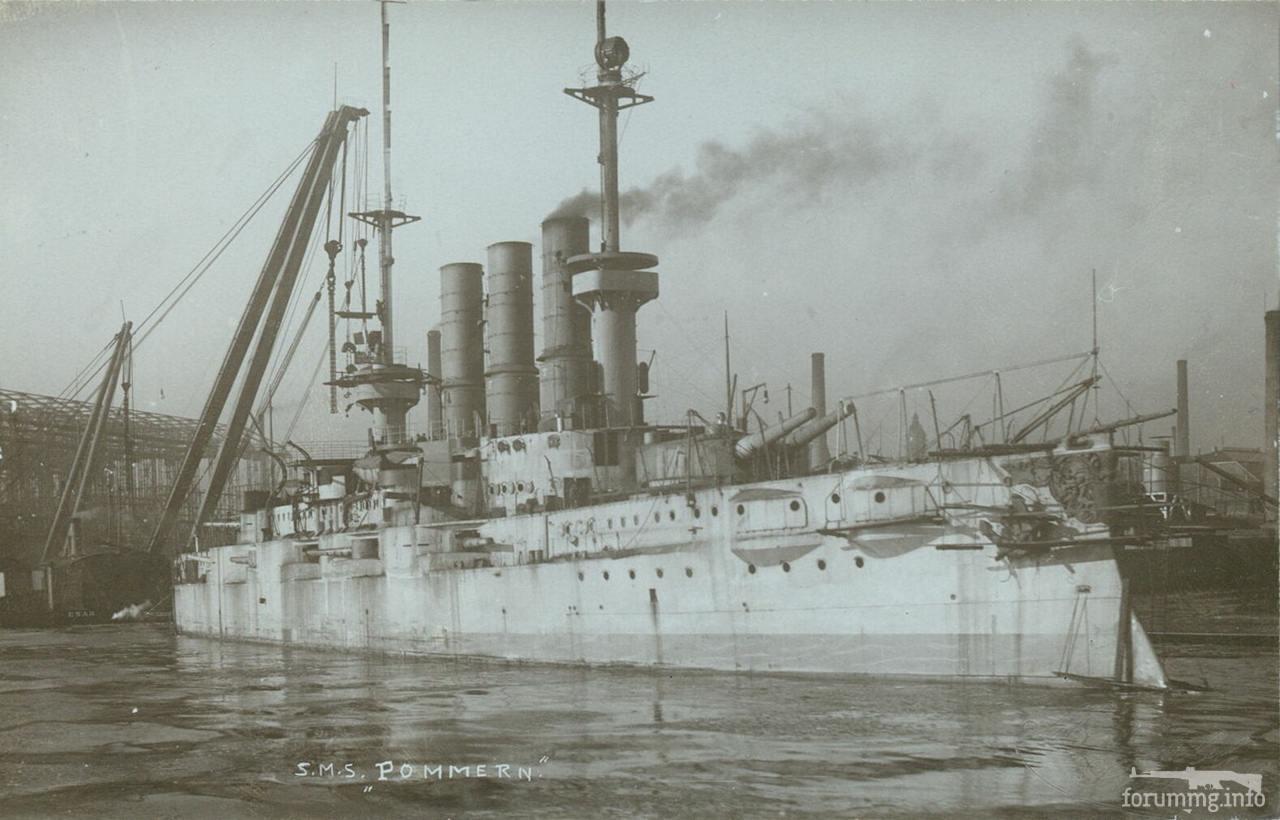 121326 - Германский флот 1914-1945