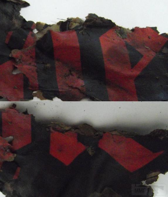 12139 - остатки гансовской газетки.