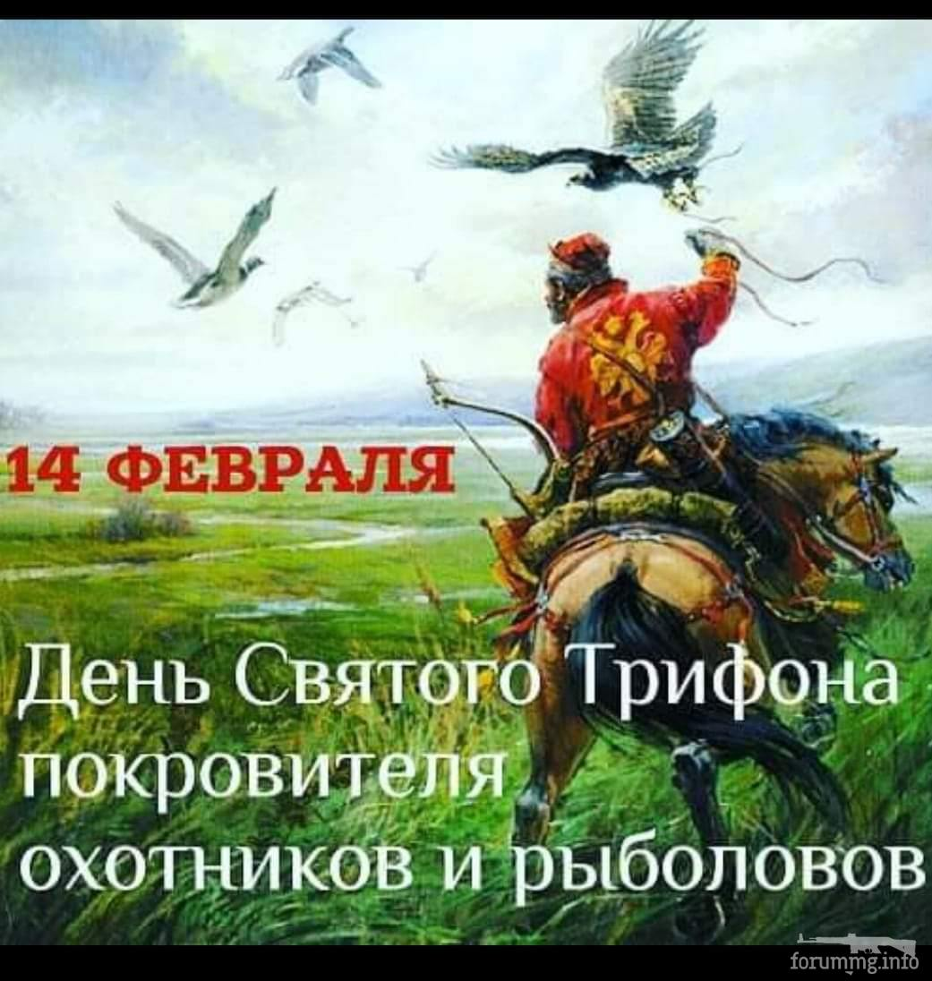 """121498 - Цикл """"с датой"""""""