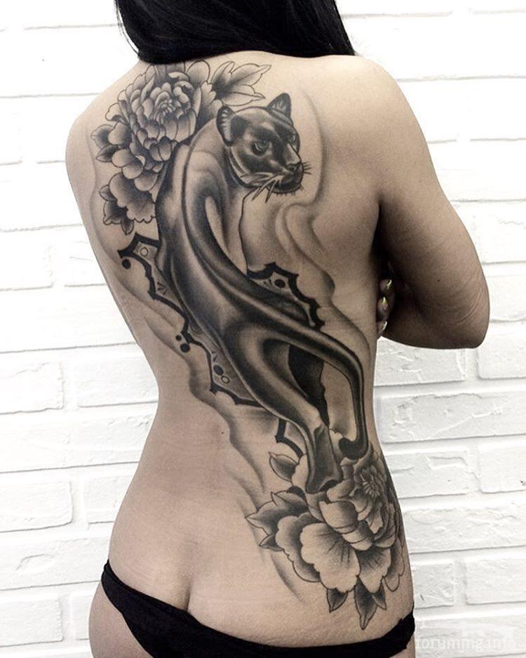 121541 - Татуировки