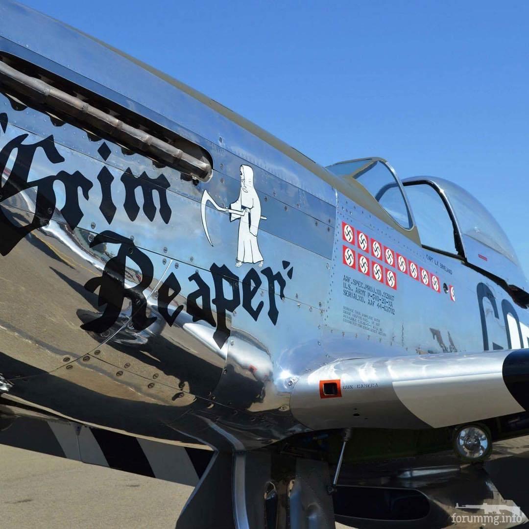 121602 - Первым делом, первым делом самолеты...