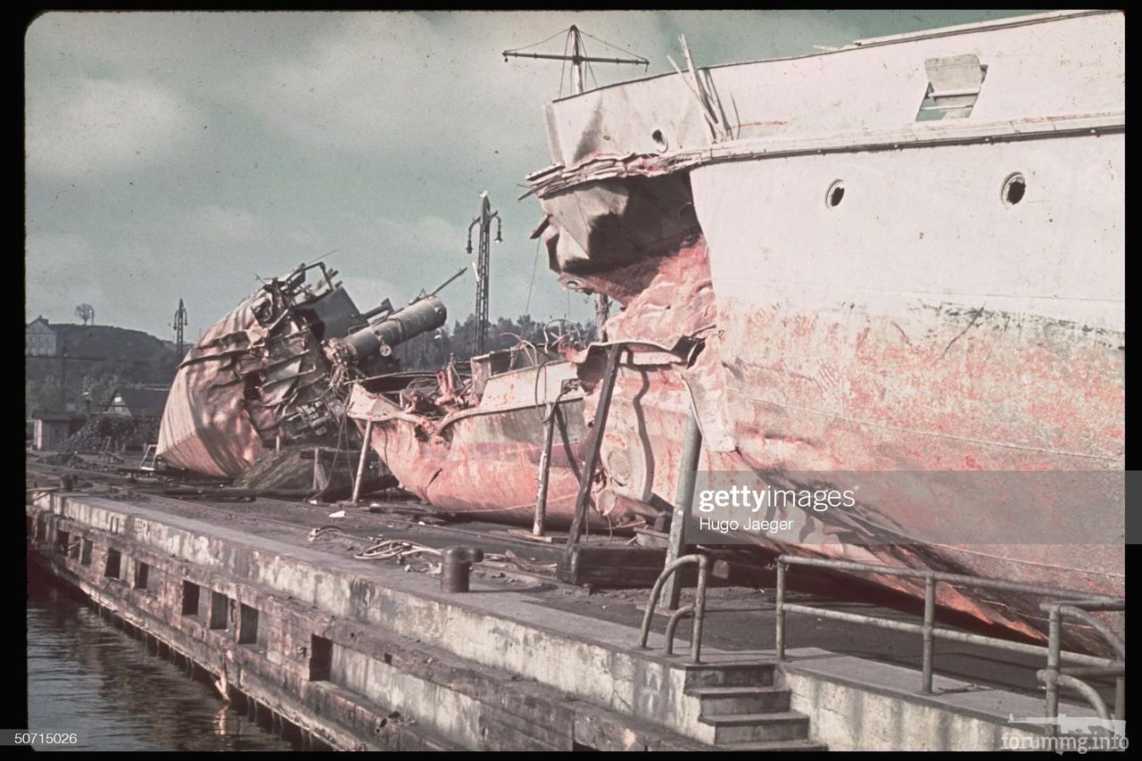 121723 - Уничтоженное судно.