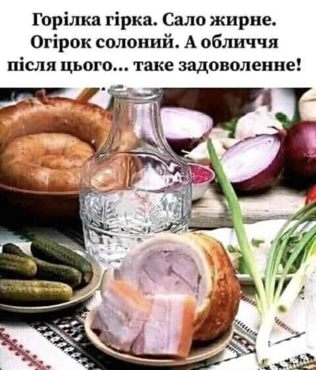 121732 - Пить или не пить? - пятничная алкогольная тема )))
