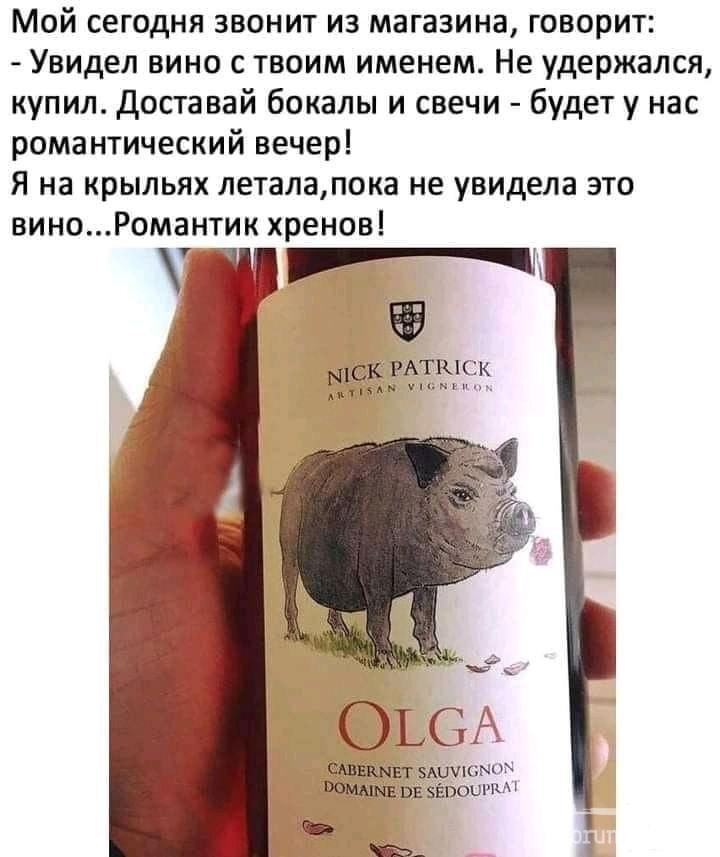 121734 - Пить или не пить? - пятничная алкогольная тема )))