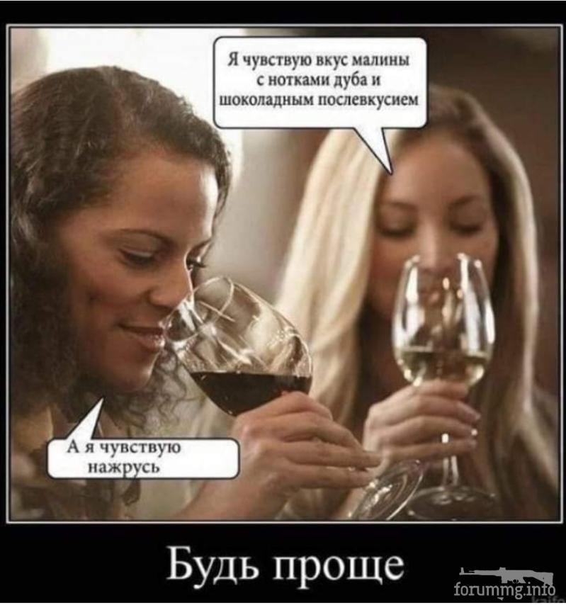 121736 - Пить или не пить? - пятничная алкогольная тема )))