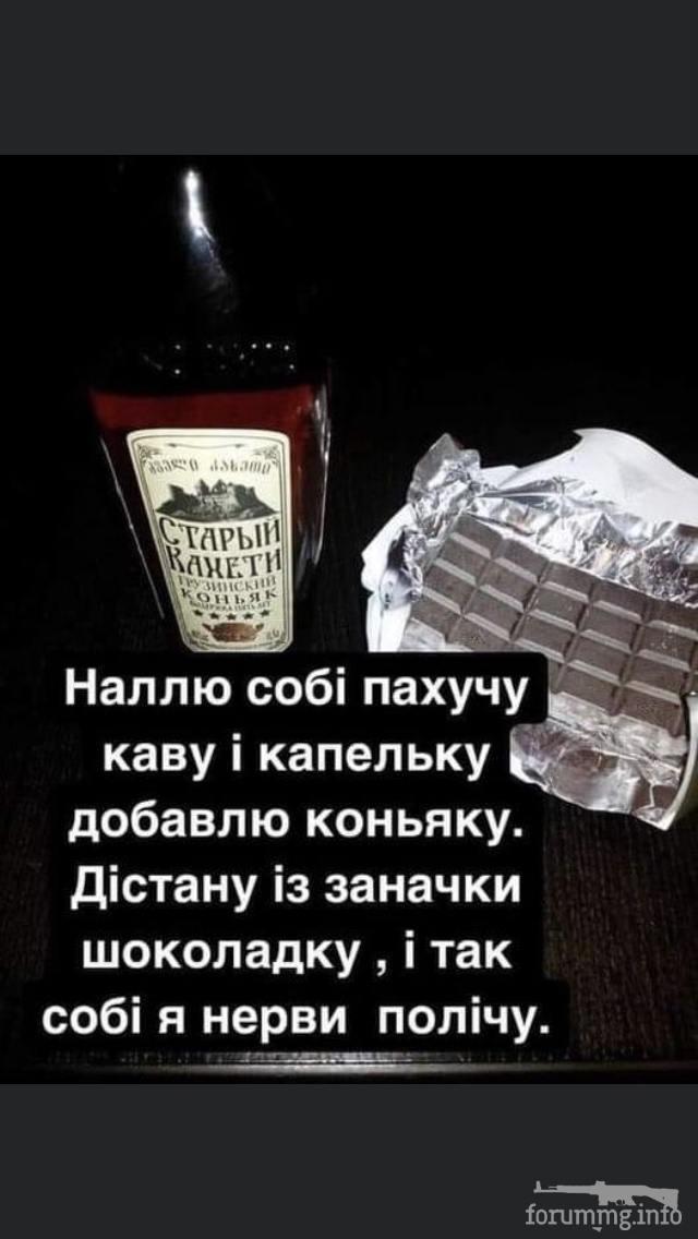 121748 - Пить или не пить? - пятничная алкогольная тема )))