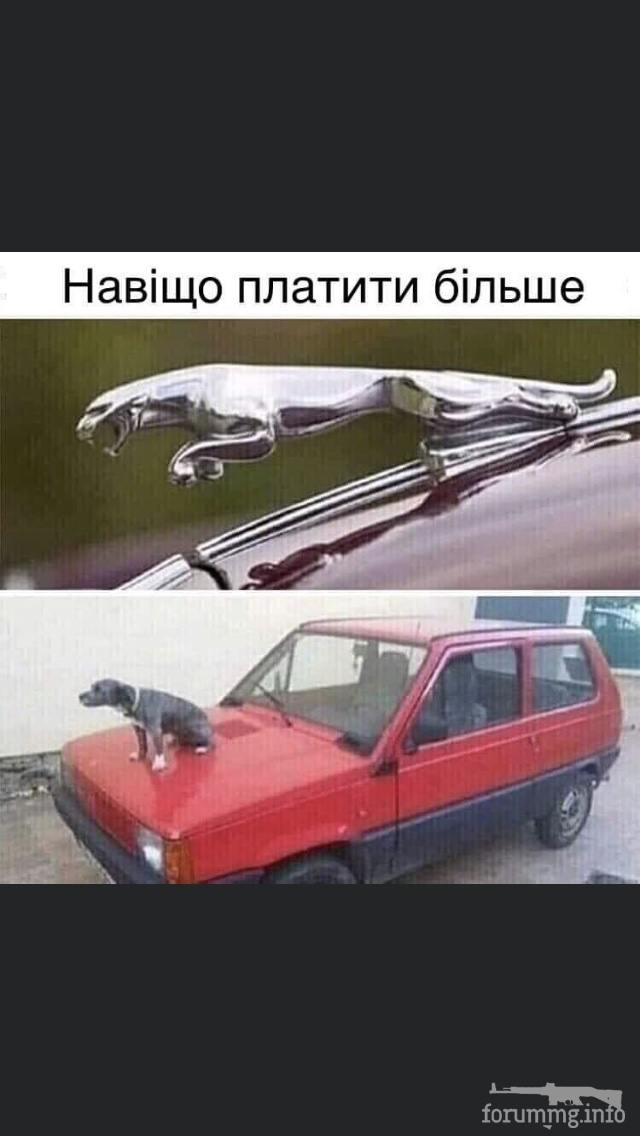 121753 - Автолюбитель...или Шофер. Автофлудилка.