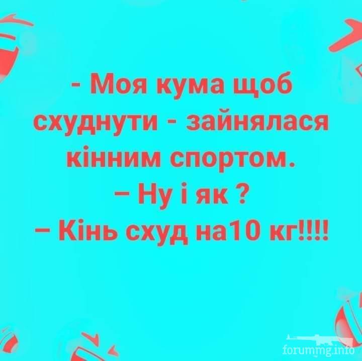 121795 - Анекдоты и другие короткие смешные тексты