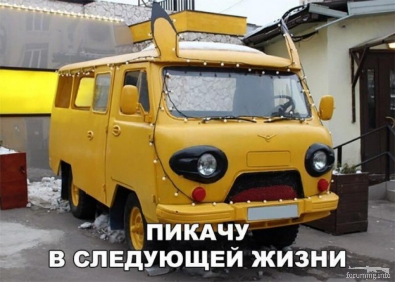 121869 - Автолюбитель...или Шофер. Автофлудилка.